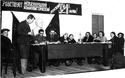 «В составе почетного президиума указана фамилия только Крупской и Долорес Ибаррури…»