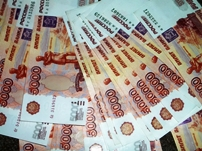 В Северной Осетии 19-летний житель селения Ногир подозревается в краже 85 тысяч рублей из вуза