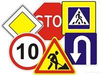 В Северной Осетии на федеральной автодороге «Кавказ» неизвестные похитили дорожные знаки