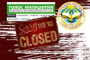 «Голос Ингушетии» не выдержал конфликта Кадырова и Евкурова