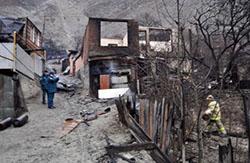 Жители Мизура, пострадавшие при пожаре, ждут оценки их имущества
