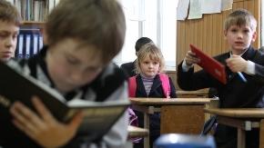 Для профилактики национализма в школах могут ввести новый предмет