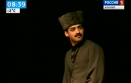 В Дигорском драматическом театре состоялась премьера спектакля «Аузби»