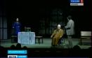 Во Владикавказе в Русском театре состоялась премьера спектакля «Последние»