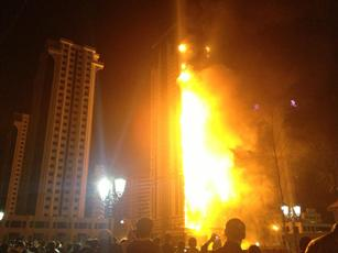 Пожар 45-этажной категории