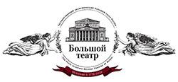 В Большом театре состоялась премьера «Весны священной» Пины Бауш