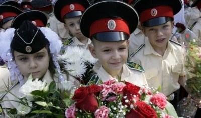 Горскую и казацкую молодежь помирят на форуме под Ставрополем