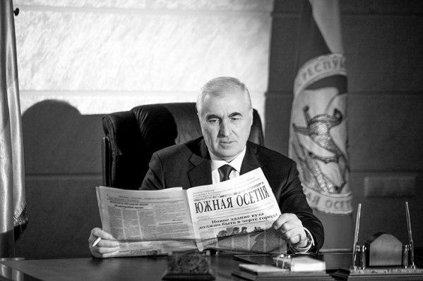 Южная Осетия строит свое будущее вместе с Россией