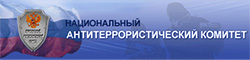 В Ингушетии уничтожены братья Оздоевы, причастные к теракту в Северной Осетии