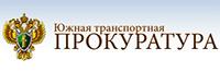 Возбуждено уголовное дело в отношении начальника правового отдела Северо-Осетинской таможни