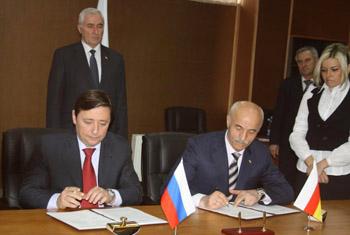 Александр ХЛОПОНИН: «Верю, что скоро мы увидим Южную Осетию цветущей»