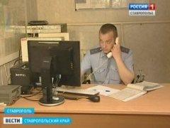 Массовая драка в Ставрополе между карачаевцами и ингушами: подробности и участники