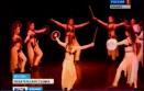 Ансамбль танца «Амонд» победил в международном конкурсе и поедет в Баден-Баден