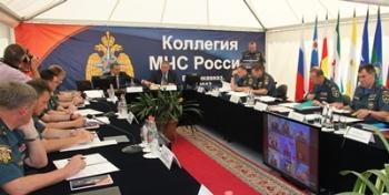 Глава МЧС России провел в Северной Осетии выездную коллегию