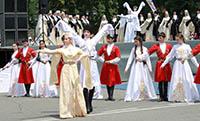 Владикавказ отпраздновал День России песнями и танцами