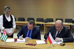 Абхазия и Южная Осетия договорились о культурном сотрудничестве