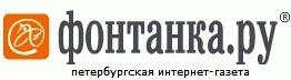 Артиллерийский удар у «Владимирской»