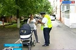 Во Владикавказе начинающий водитель сбил двух женщин с грудным ребенком