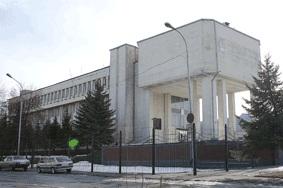 Администрация Владикавказа подозревается в очередном мошенничестве