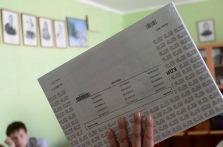 В Осетии проверяют оценки ЕГЭ школьников из влиятельных семей