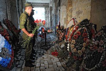 Южная Осетия: пять лет после ада
