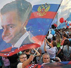 Лица российской национальности
