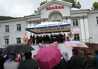 День Квайсы прошел под аккомпанемент дождя