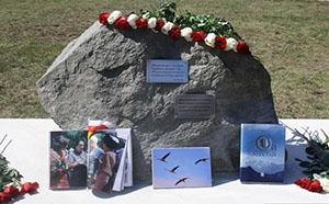 Имя Расула ГАМЗАТОВА увековечили в Южной Осетии