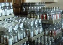 Осетинская водка до пункта назначения в Сибири не доехала