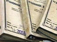 Террористов будут судить в Ростове