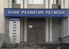 Сергею ДОЕВУ вменяют в одиночку крупное хищение из хранилища банка