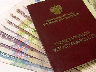 Сергей ТАКОЕВ провел рабочее совещание по вопросам выплаты пенсий вкладчикам «Банка развития региона»