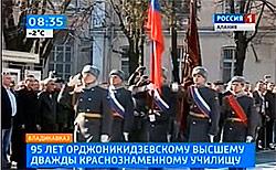 Во Владикавказе отметили 95-летие прославленного военного училища