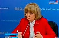 В горах Северной Осетии будет реализован проект «Даргавская долина»
