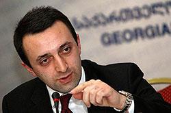 Грузия получила «правительство мечты»
