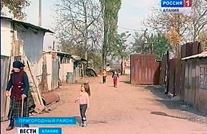 Вынужденные переселенцы из Южной Осетии 23 года ожидают улучшения жилищных условий