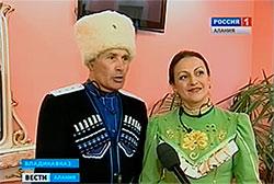 Фестиваль творчества казаков во Владикавказе завершился гала-концертом