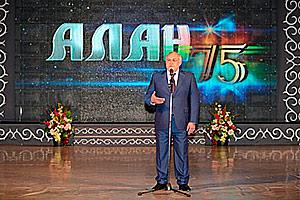 Ансамбль «Алан» отметил свое 75-летие грандиозным концертом