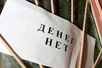 Во Владикавказе уборщики мусора объявили забастовку