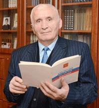 «Осетинский след» в Конституции страны