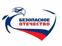 Северная Осетия вошла в пятерку самых коррупционных регионов России