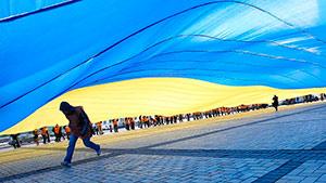 Украину задвинули на четвертое место