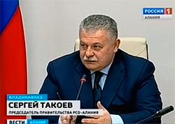 Сергей ТАКОЕВ: «Мы одна из самых благоприятных территорий в России»