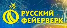 «Русский фейерверк» привел в глазное отделение больницы