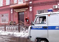 Во Владикавказе 7-летний мальчик сообщил о «минировании» стоматологической клиники