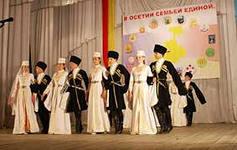 Аналогов нет: «Наша Осетия» объединила 30 национально-культурных обществ
