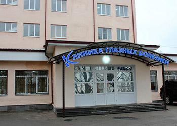 Глава Северной Осетии Таймураз Мамсуров ознакомился с новыми возможностями «Клиники глазных болезней»