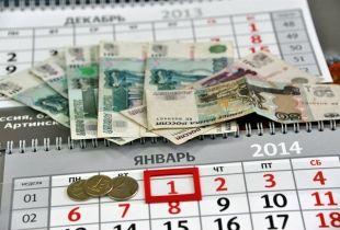 В Осетии огромные долги по зарплате