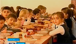 Администрация Алагирского района Северной Осетии намерена обеспечить школьников горячими обедами