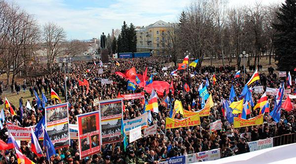 Вся Осетия с тобой, Крым!